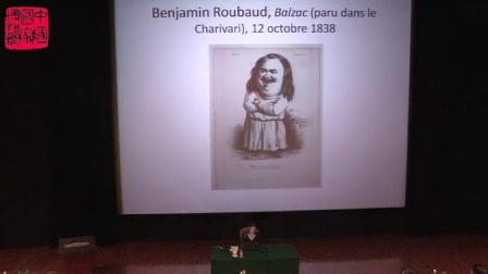 埃莱娜·马洛:罗丹的巴尔扎克像,一件杰作的前世今生