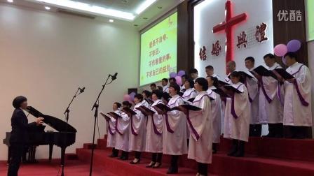 【晓真音乐分享】《爱的真谛》石狮基督教堂诗班