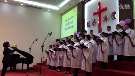 【晓真音乐分享】《爱的缘故》石狮基督教堂诗班