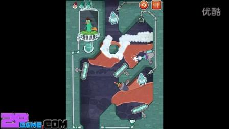 鸭嘴兽泰瑞在哪里 任务5 level 11~20 (密探阿泰)
