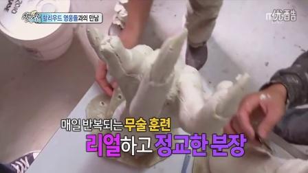 141207霍比特人3宣传:韩国节目采访密林三人组