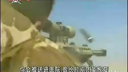 浙江立泰13-探索-武器大百科-防弹衣的奥秘