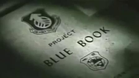背後的驚人真相 ~ 什么是Project Blue Book 藍皮書計劃? 背后到底有什么阴谋?