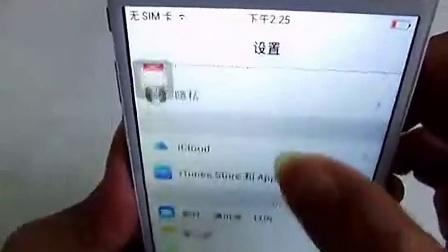 力挺山寨苹果手机高仿苹果手机iphone6山寨版苹果6山寨机试