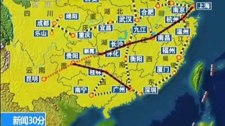 中国铁路总公司:全国铁路明天实施新运行图 141209