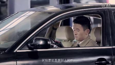 北京万通汽修学校——创业宝典--年终奖