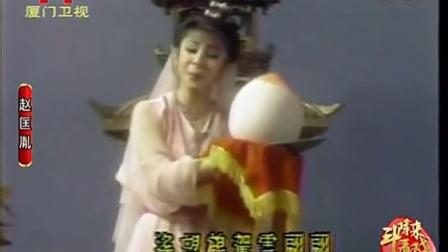 赵匡胤-众仙赶赴蟠桃宴(日出东山)