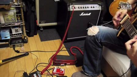 Marshall SL-5 Amp