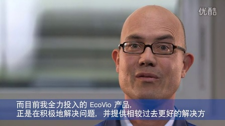 Ecovio: 访问员工 Jens: 在巴斯夫,从工作中见证改变发生 (Interview)