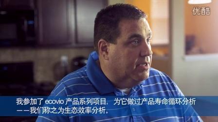 Ecovio: 访问员工 Chris: 在巴斯夫,从工作中见证改变发生 (Interview)