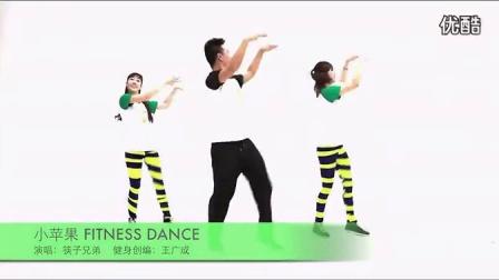 小苹果减肥健身舞蹈李铁门视频-1