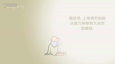 2014年12月10日——《灵命日粮》:心脏的奥妙