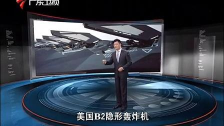[全球零距离]20141209 中国空军 称雄蓝天