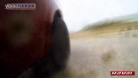 哈弗H2深度试驾-长城汽车 哈弗汽车 万国汽车