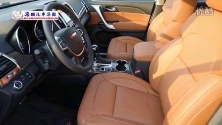 《汽车与运动》李晓非:H9十分出色的产品-长城汽车 哈弗汽车 万国汽车
