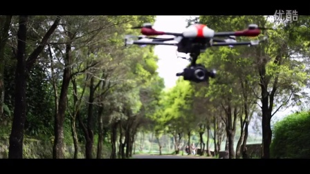 Indonesia Align Multirotor [Official Video]