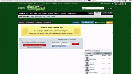 娱乐与体育节目电视网登录页面跨站脚本漏洞
