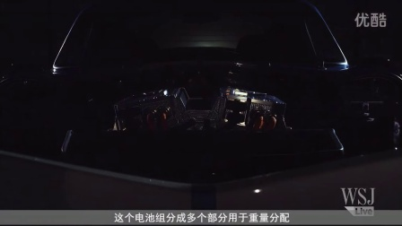Renovo Coupe:纯电动跑车先锋