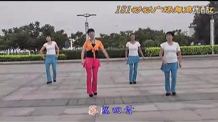 动动广场舞 高原红_标清_512x304_2.00M_h.264