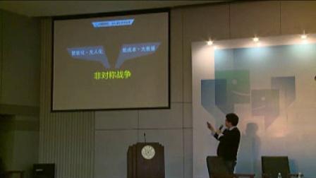 中国顶级天使投资人王强做客清华 分享珠海云洲智能创业心得