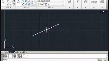 autocad制图教程cad入门教程2.1绘制直线