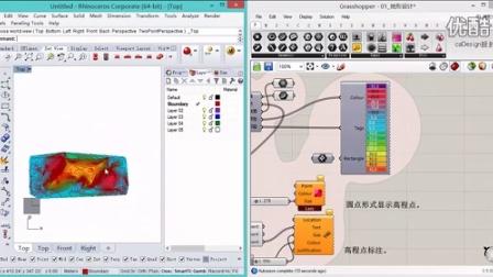 三分钟智能化设计系列-01/10-地形设计-caDesign设计