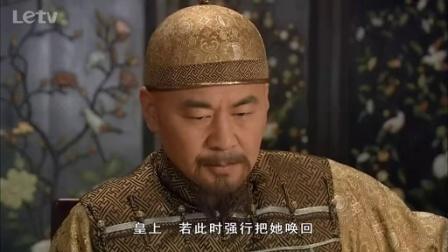 甄嬛传63甄嬛被逼滴血认亲