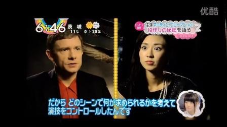 日本电视节目ZIP霍比特人3报道,采访密林三人组
