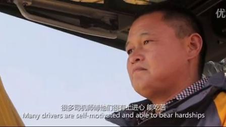 """全国道德模范""""郭明义""""祝福中国好司机"""