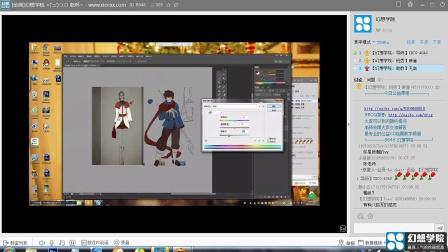 【幻想学院】20141204XRCG-AUAU《色彩的搭配和在原画中的应用》