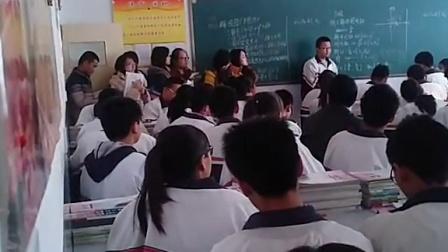 山西省朔州市怀仁县云东中学243班数学年前赛讲课1