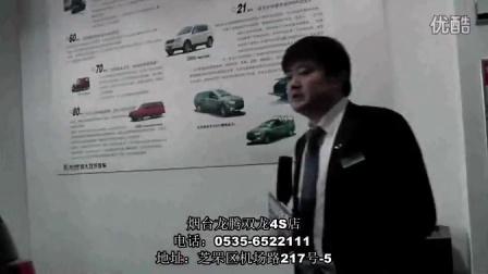 双龙MPV陆帝车型介绍——911汽车网提供