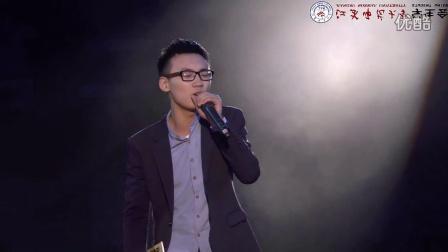【青春之歌】江苏师范大学27届校园十佳歌手大赛 梦想之战第一轮-09-杜建宇《如果没有你》