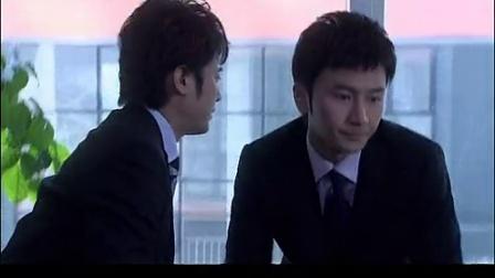 (2009年)大爱无敌 04_高清