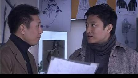 (2009年)大爱无敌 07_高清