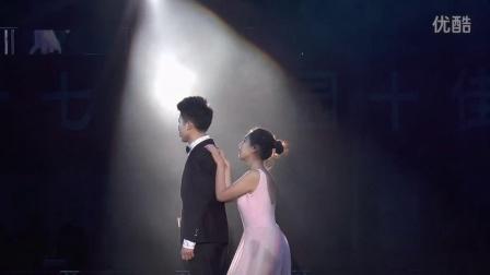 【青春之歌】江苏师范大学27届校园十佳歌手大赛 梦想之战第一轮-12-徐宏程《从开始到现在》