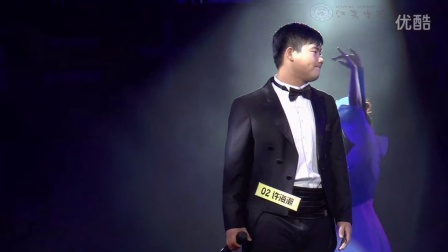 【青春之歌】江苏师范大学27届校园十佳歌手大赛 专业组冠军争霸-02-许海潮《师恩如歌》