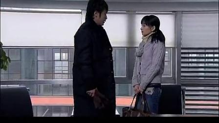 (2009年)大爱无敌 15_高清