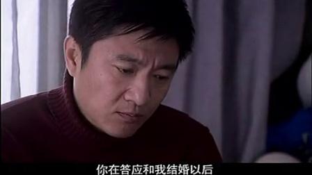 (2009年)大爱无敌 25(完)_高清