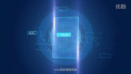 【vivo X5max】K歌之王——实时耳返 by Infini Studio