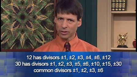 09. Gateway to Number Theory—Divisibility