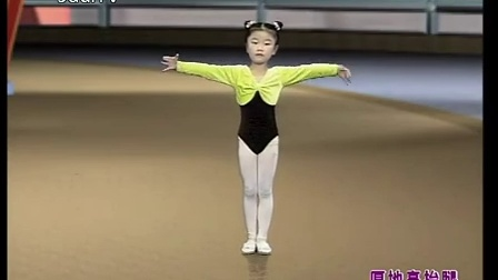 少儿基础舞蹈训练 305原地高抬腿 教学