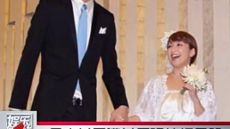 日本女星遭羞辱强拉打屁股