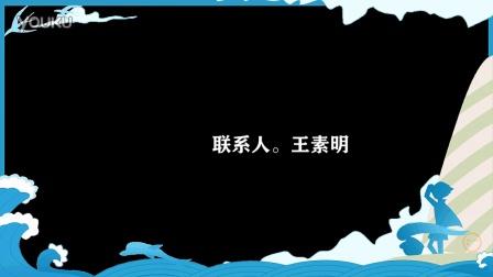 我的图片MV_201412121413_201412121420易县曲城奇石展销