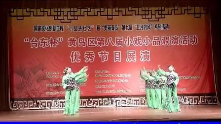 紫竹广场舞 采茶舞 优秀节目展演
