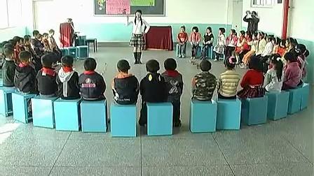 小学二年级音乐优质示范课《这是什么》实录与评说王树娟