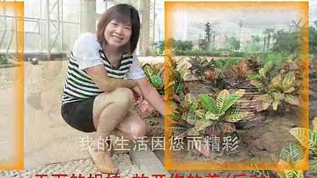 广场舞;70辣妈相册