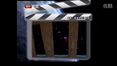 北京电视台 BTV R2D2