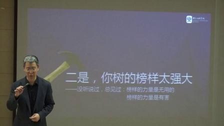 周海宏谈琴(七)上(萌筝汇)
