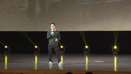 Farmer4北京演唱会-刘敬文演讲